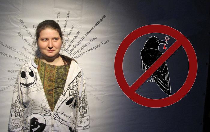 За паразита ответишь: почему Александра Элбакян заблокировала Sci-Hub