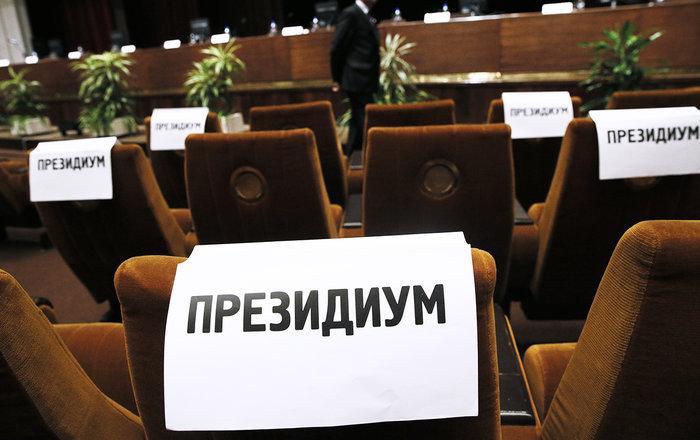 «По отделениям рассчитайсь!»: как прошло первое заседание президиума РАН