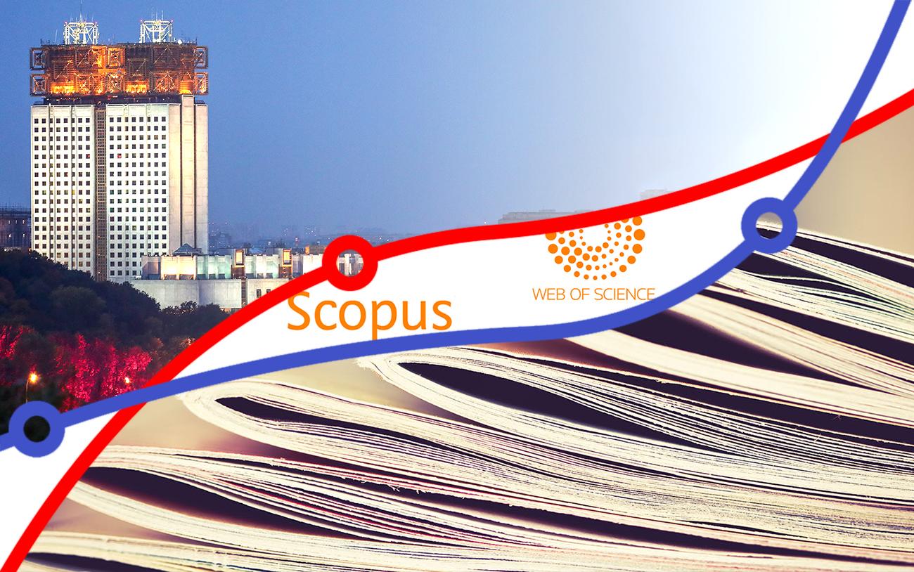 Российская наука в Scopus и WoS: количество или качество - Индикатор