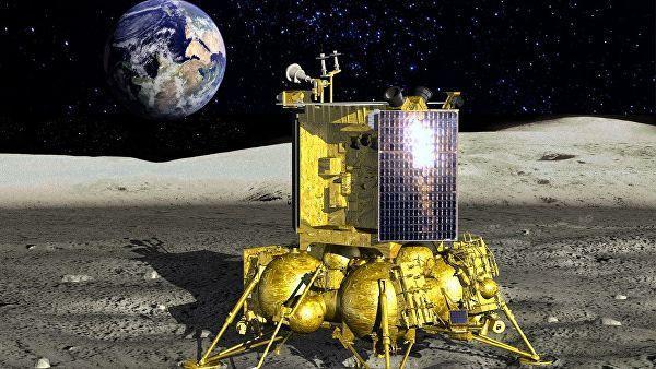 Игровой аппарат луны