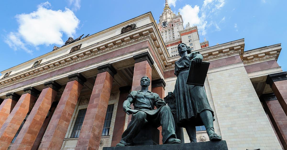 Конкурентоспособность российского высшего образования
