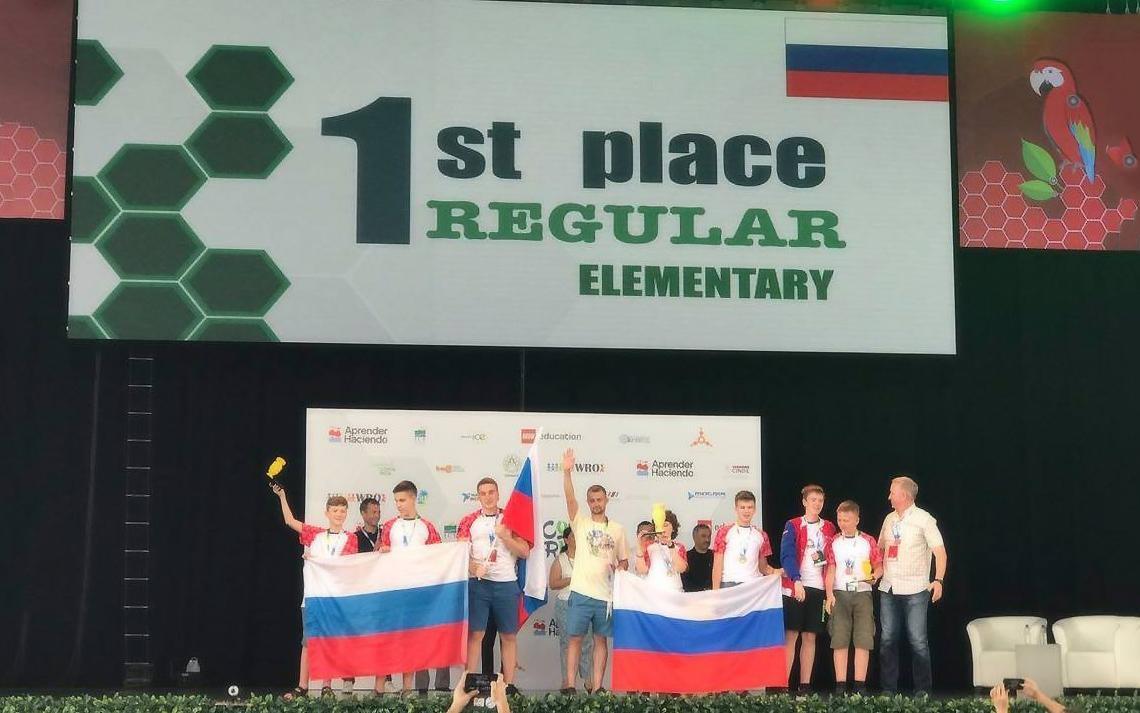 российские заняли первое место
